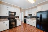 225 South College Street - Photo 16