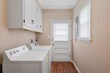 225 South College Street - Photo 19