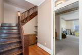 225 South College Street - Photo 23