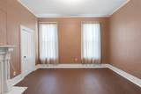 225 South College Street - Photo 24