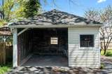 225 South College Street - Photo 34