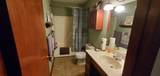 230 South College St. - Photo 15