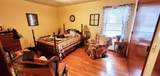 230 South College St. - Photo 16