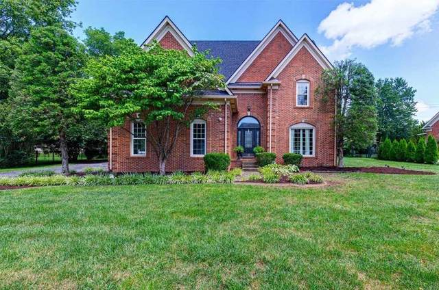 816 Chippendale Drive, Bowling Green, KY 42103 (#20202970) :: The Price Group