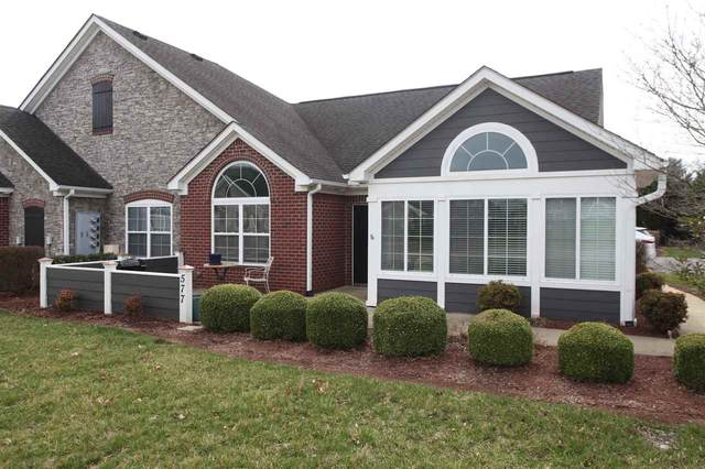 2500 Crossings Boulevard, Bowling Green, KY 42104 (MLS #20211074) :: Reesy Real Estate Team | Keller Williams First Choice Realty