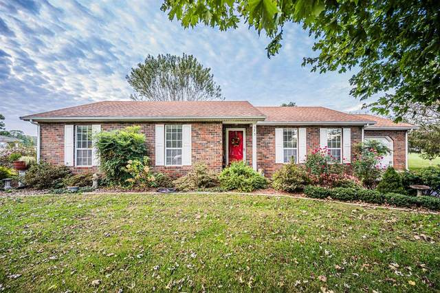 373 Circle Drive, Russellville, KY 42276 (MLS #RA20214646) :: Reesy Real Estate Team | Keller Williams First Choice Realty