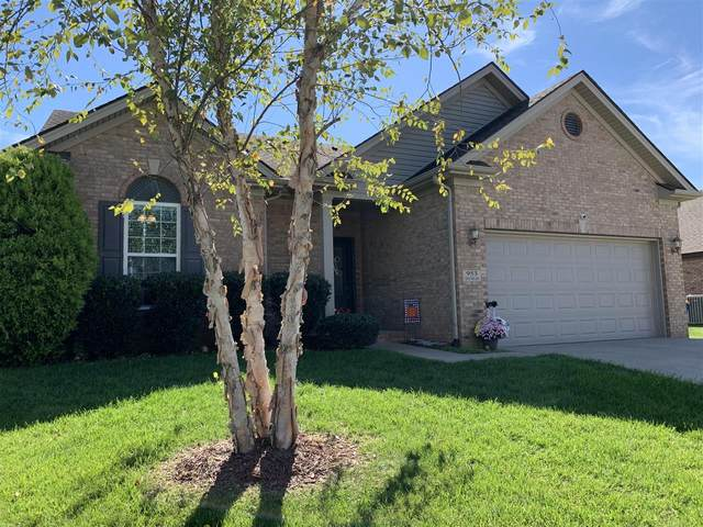 953 Aristides Drive, Bowling Green, KY 42104 (MLS #RA20214693) :: Reesy Real Estate Team   Keller Williams First Choice Realty