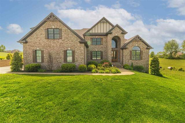 132 Sterling Oak Court, Alvaton, KY 42122 (#20211927) :: The Price Group