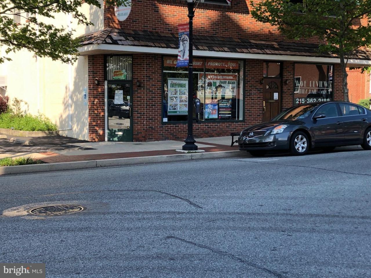 425 Main Street - Photo 1