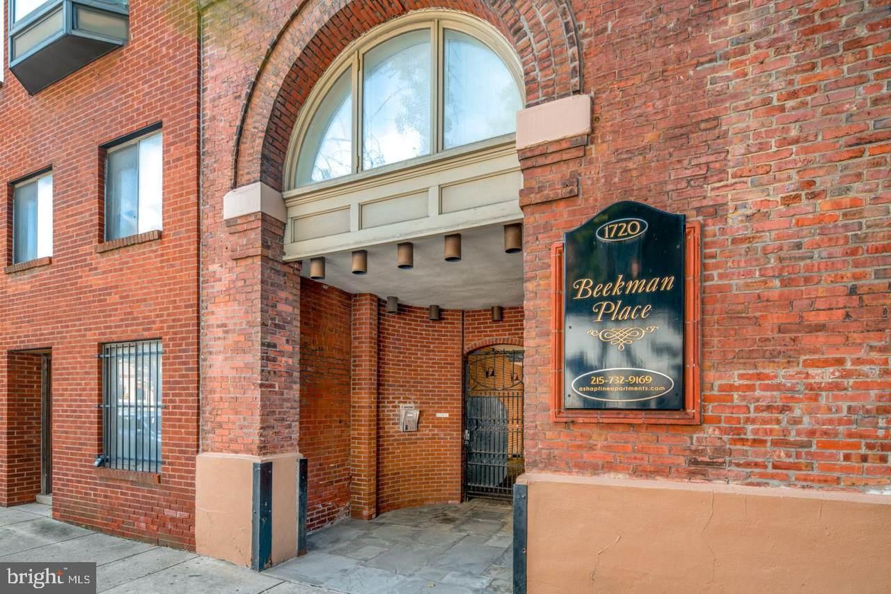 1720-22 Lombard Street - Photo 1
