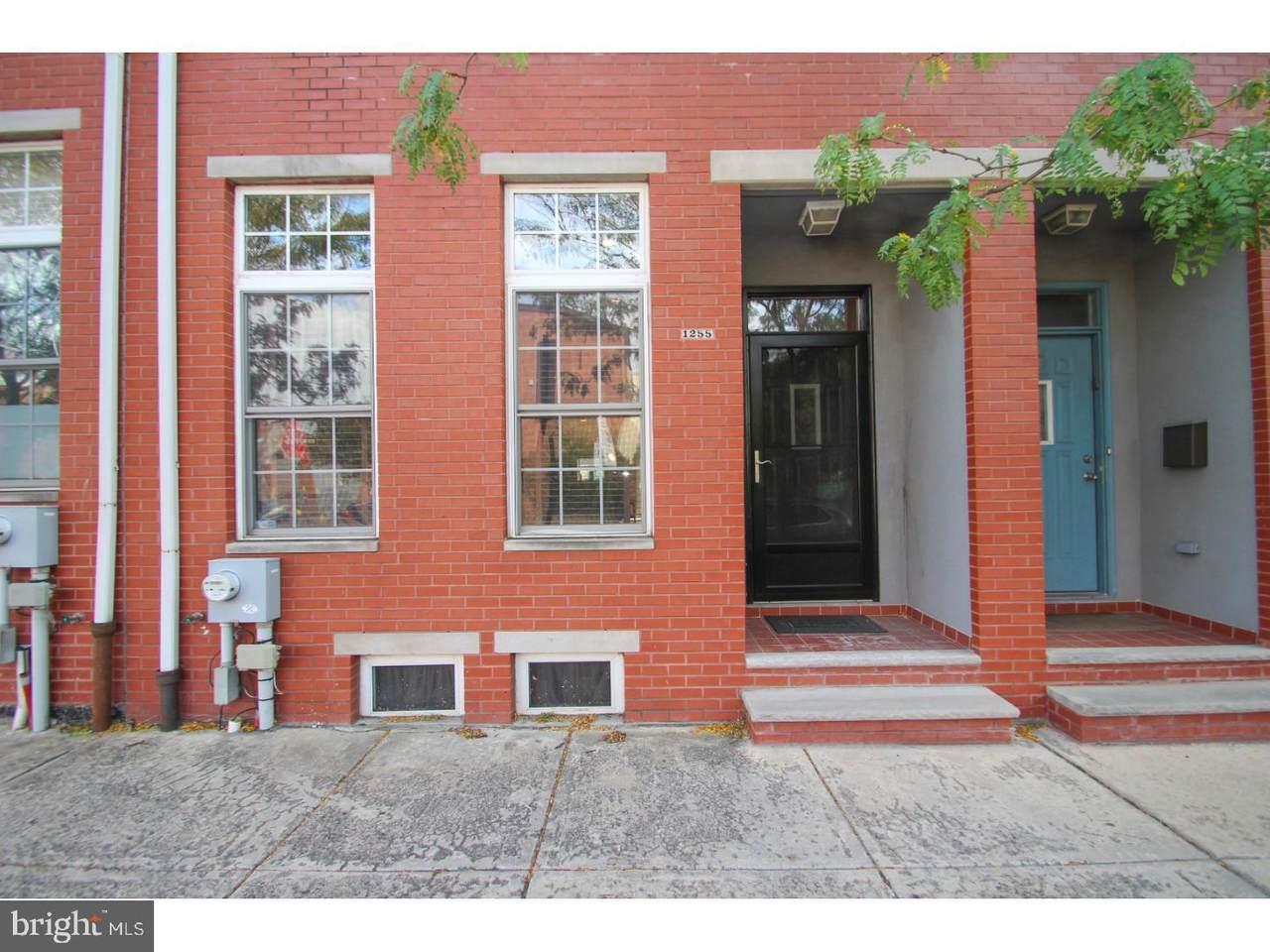 1255 Howard Street - Photo 1