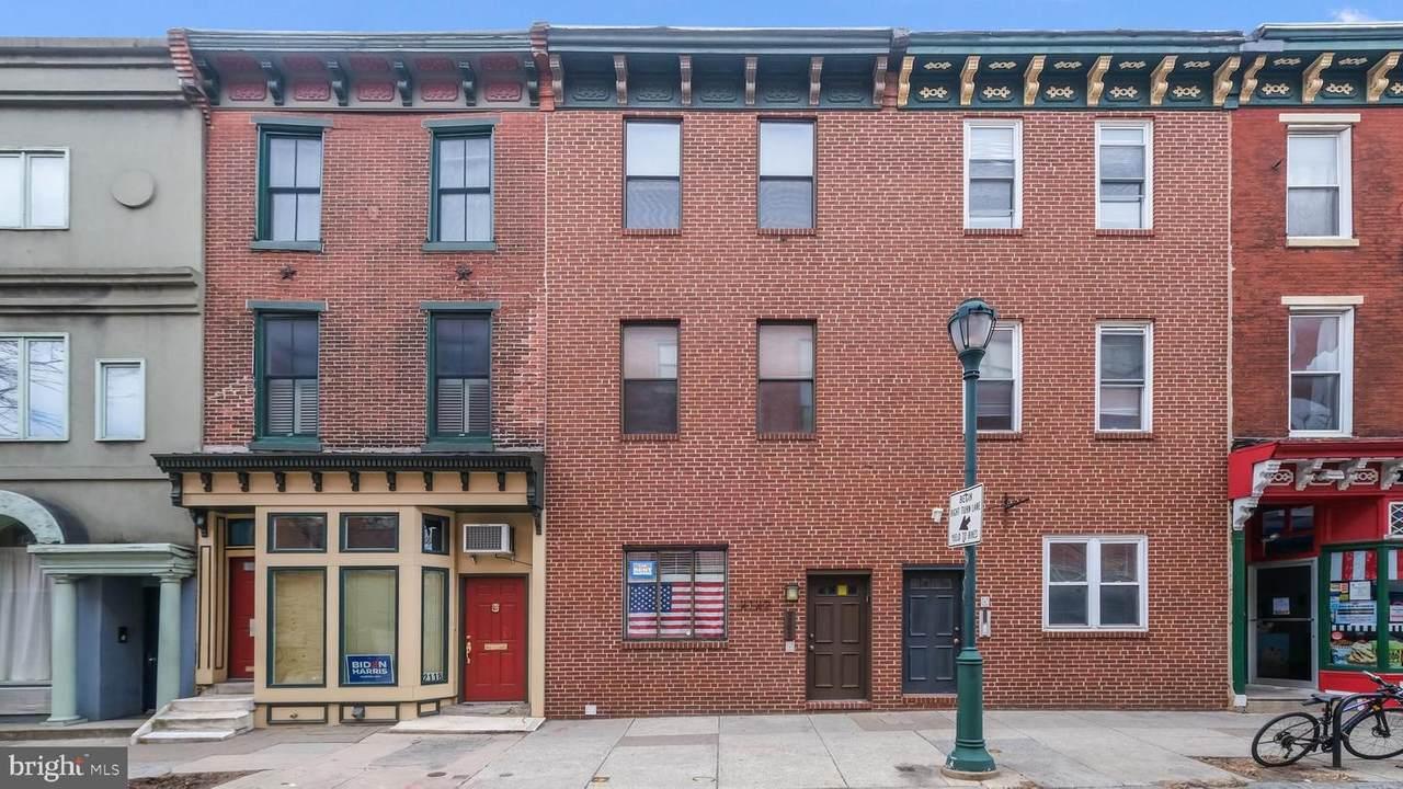 2120 South Street - Photo 1