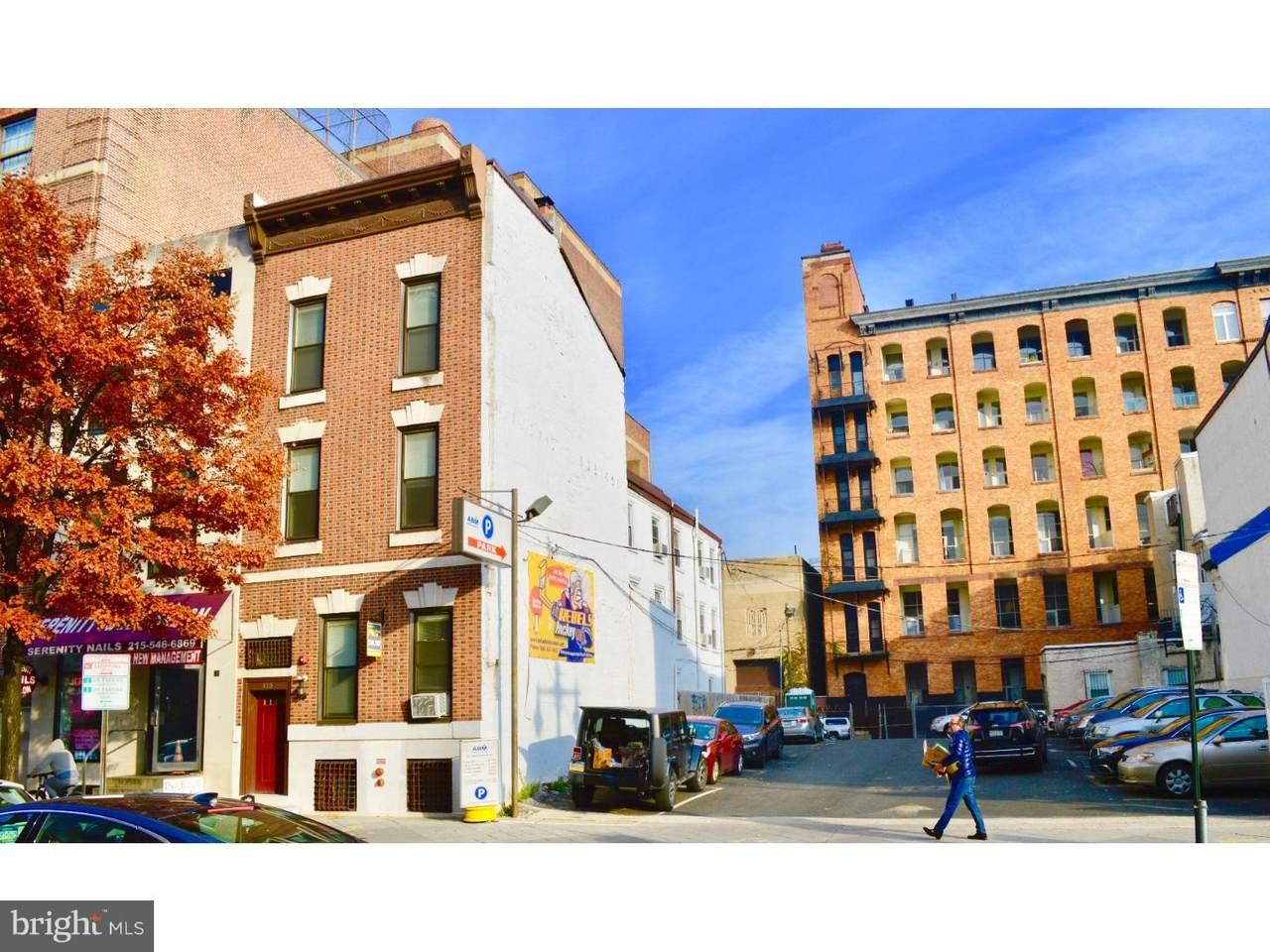 415 Broad Street - Photo 1