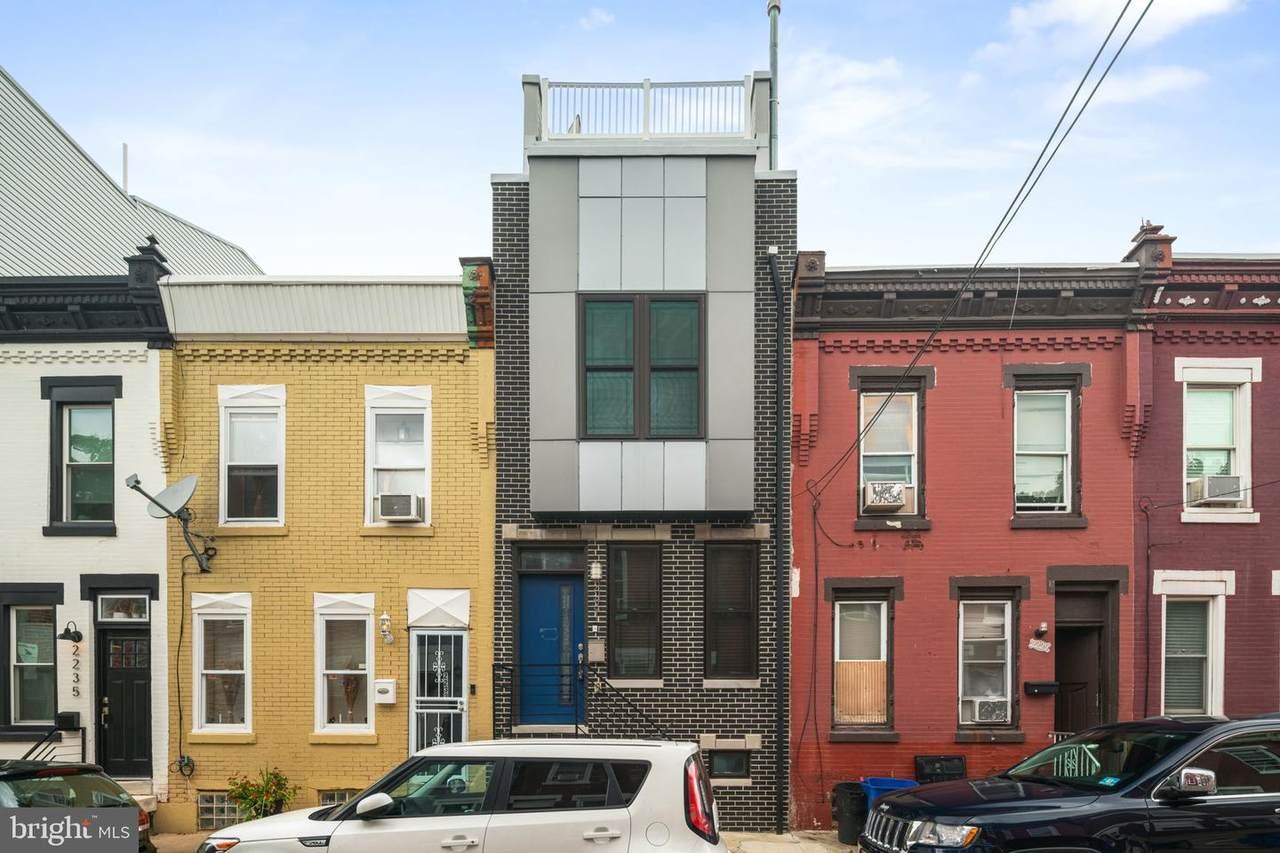 2231 Greenwich Street - Photo 1