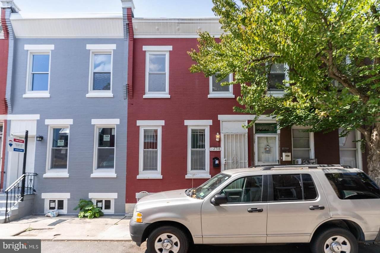 2258 Bouvier Street - Photo 1