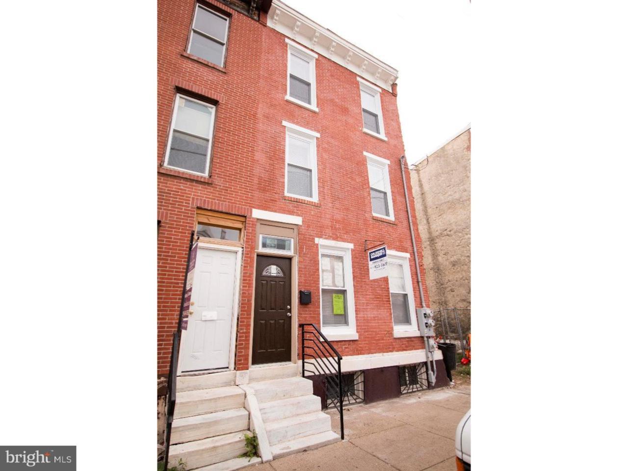 428 Mifflin Street - Photo 1