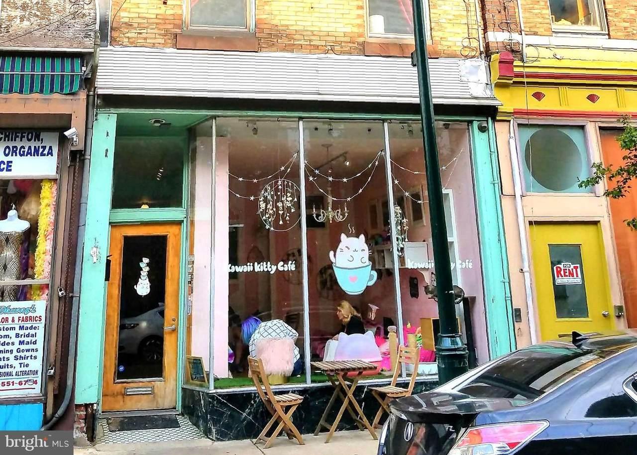 759 4TH Street - Photo 1