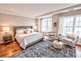 18 Paul Robeson Place - Photo 12