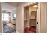 18 Paul Robeson Place - Photo 15