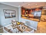 18 Paul Robeson Place - Photo 8