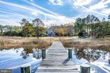5846 Ross Neck Road - Photo 7