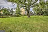 15 Blainsport Road - Photo 6