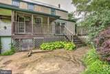 15 Blainsport Road - Photo 9