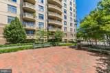 7111 Woodmont Avenue - Photo 3