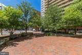 7111 Woodmont Avenue - Photo 4