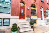 6 Kenwood Avenue - Photo 2