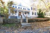 401 Henry Clay Street - Photo 1