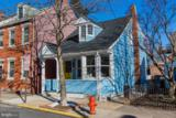 129 Mary Street - Photo 2