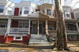 515 Holly Street - Photo 25