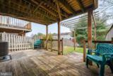 221 Lodge Cliff Court - Photo 6