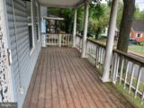 730 Capitol Heights Boulevard - Photo 3