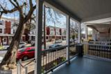 617 End Avenue - Photo 7