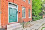 432 Philadelphia Street - Photo 2