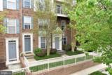 4113 Lexington Court - Photo 2