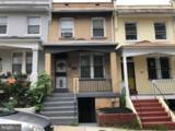519 Harvard Street - Photo 1