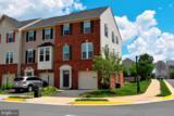 22876 Chestnut Oak Terrace - Photo 1