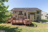 13006 Linganore Place - Photo 65