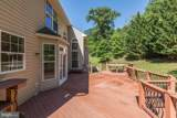 13006 Linganore Place - Photo 69