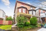 5010 Newhall Street - Photo 1