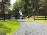 LOT 50 Baker Mountain Drive - Photo 1