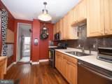 3124 Fait Avenue - Photo 10