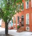3124 Fait Avenue - Photo 3
