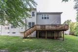 14202 Wild Wood Court - Photo 4