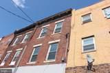 1821 7TH Street - Photo 2