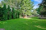 1256 Lower Ferry Road - Photo 25