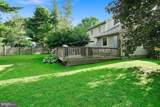 1256 Lower Ferry Road - Photo 26